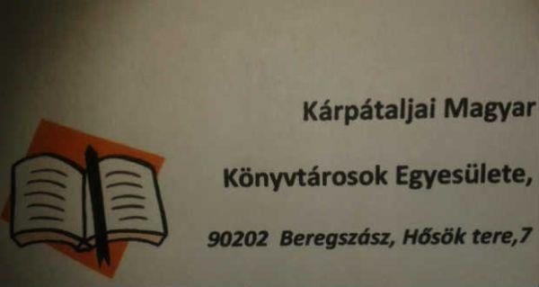 201601_otagu_karpatalja_001