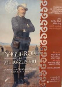 Zichy Jenő gróf  a kiállítás plakátján