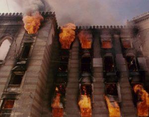 A könyvtár pusztulása a háborúban (fotó a hivatkozott cikkből)